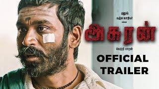 Asuran Official Trailer Reaction   Dhanush   Vetri Maaran   G. V. Prakash   Kalaippuli S Thanu