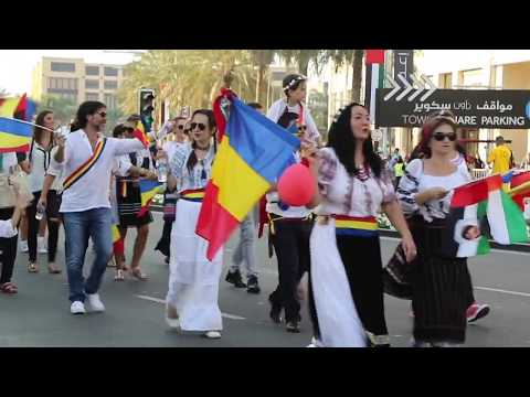 Dubai Grand 45 th National Day Parade 2016 @ Dubai Downtown