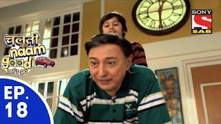 Chalti Ka Naam Gaadi…Let's Go - चलती का नाम गाड़ी...लेट्स गो - Episode 18 - 20th November, 2015