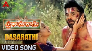 Dasarathi  Video Song || Sri Ramadasu Video Songs || Nagarjuna, Sneha