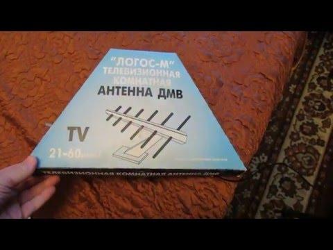 30 бесплатных цифровых каналов телевидения DVB-T2 на комнатную антенну 1996 года выпуска