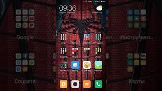 4G LTE как сделать постоянную 4G сеть в Xiaomi