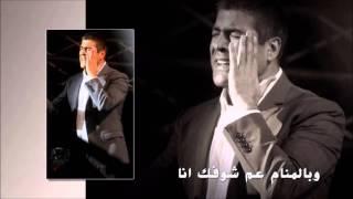 بالغرام مكس وائل مع ابراهيم تاتلس