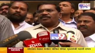 Maharashtra Minister Dilip Kamble Apologises For His 'Disparaging' Comments Against Brahmins thumbnail