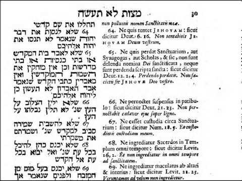 1 - 100  Negatives Sepher haMitzvoth Maimonidis read in Latin Mitzvoth Lo Tangaseh