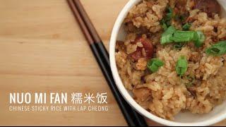 Nuo Mi Fan (Chinese Sticky Rice)