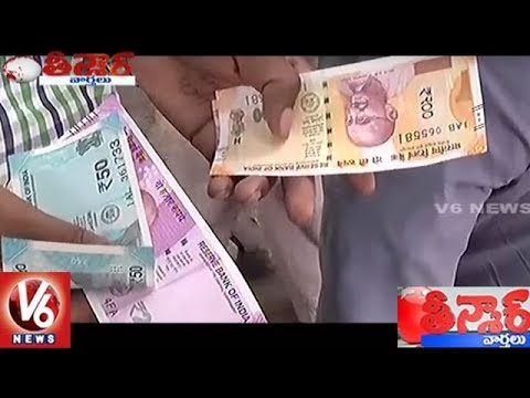 Reserve Bank Of India Launches Rs 200 & Rs 50 Notes | Teenmaar News | V6 News | V6 News