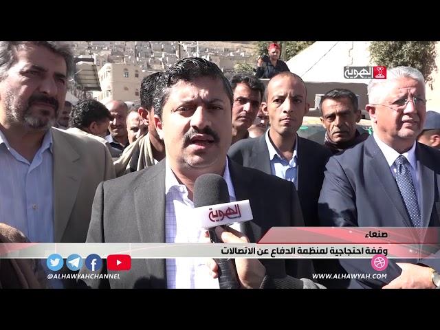 17-02-2020 - ظاهرة الأخبار - الرياض تطالب برلين بمدها بالسلاح لقتل اليمنيين
