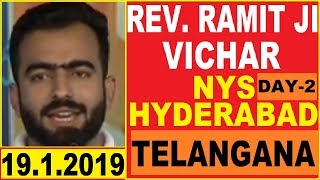 Rev Ramit Ji Vichar NYS Day2 Hyderabad Telangana Nirankari Youth Symposium 19.01.2019