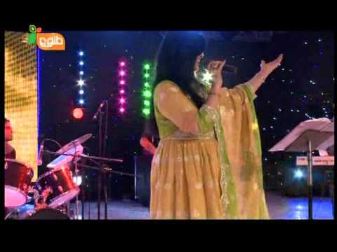 Naghma best song