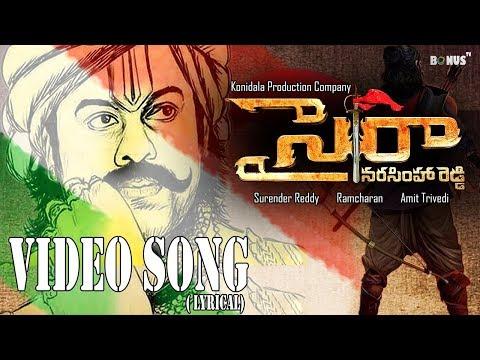 Sye Raa Narasimha Reddy  | Title Song |...
