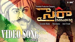 Sye Raa Narasimha Reddy Songs | Lyrical Video II Fan Made Il Surender Reddy II BONUS TV.mp3