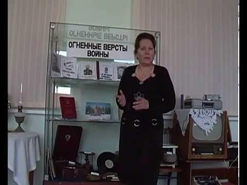 Изображение предпросмотра прочтения – НинаМещерякова читает произведение «Рассказ танкиста» А.Т.Твардовского