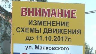 Масштабная реконструкция Туполевского шоссе