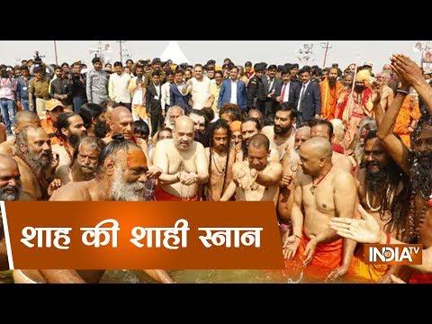 BJP Chief Amit Shah Takes Holy Dip At Kumbh Mela In Prayagraj