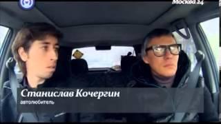 Правила движения видеорегистраторы | Москва 24