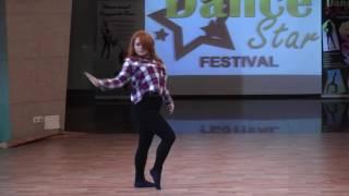Надежда. Dance Star Festival - 12. Группы. 28 мая 2017г.