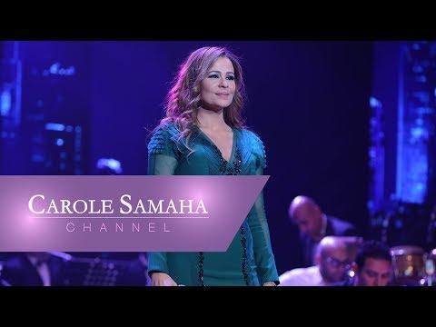 Carole Samaha - Ragaalak Live Misr Opera House 2017 / حفل دار الأوبرا جامعة مصر ٢٠١٧