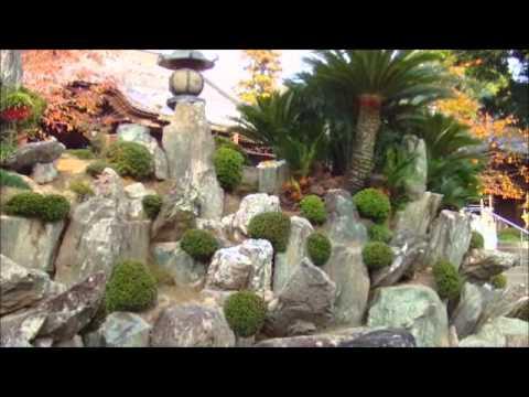 Rock Garden at Kokawadera Temple (粉河寺庭園), Kinokawa City, Wakayama Prefecture