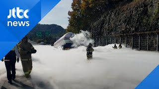 탱크로리 차량서 액화탄산가스 누출…한때 도로 결빙
