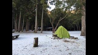 雪の宮島ソロキャンプ&ハイク thumbnail