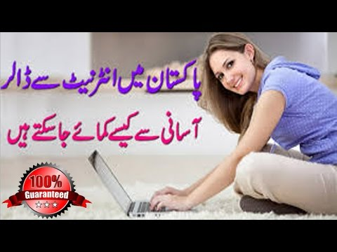 How to make money online with Facebook urdu/hindi 2016