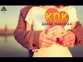 Kavabanga Feat Depo Kolibri Давай Навсегда D Royal Google mp3