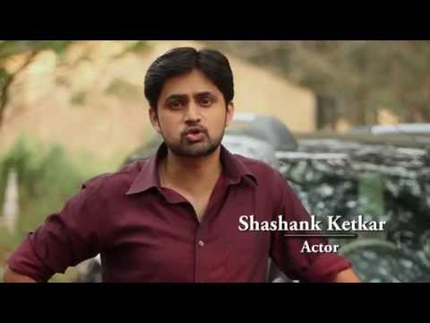 The Last Puff... featuring Shashank Ketkar
