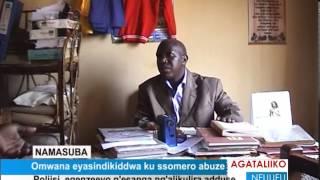 Omwana eyasindikiddwa ku ssomero abuze thumbnail