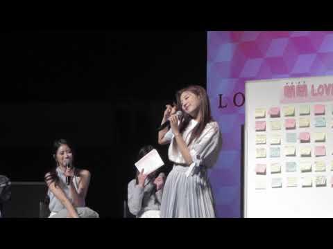 Lovelyz 20180616 fan meeting in H.K. 예인 애교