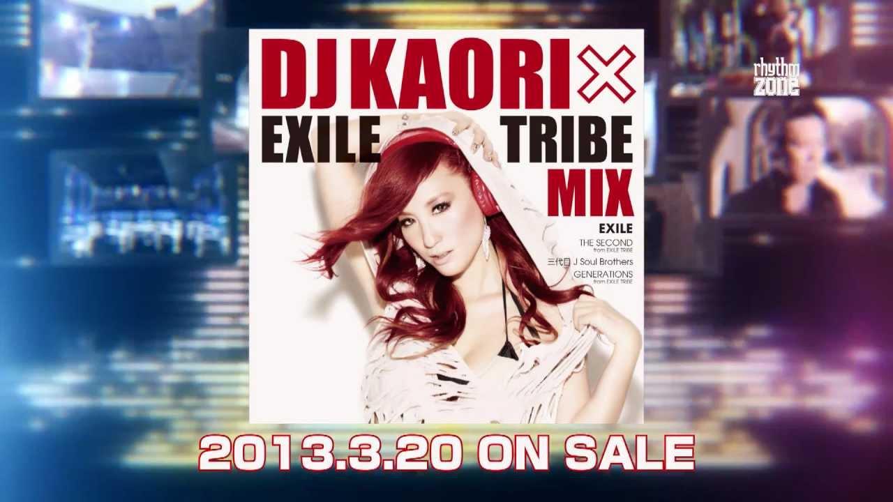 DJ KAORI × EXILE TRIBE MIX/オムニバス 本・漫画 …