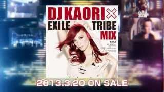DJ KAORI / DJ KAORI EXILE TRIBE MIX CM SPOT