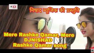 d-j-mere-rashke-qamar-mere-rashke-qamarmere-rashke-qamar-dj-song-download-pagalworl