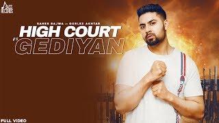 high-court-vs-gediyan-saheb-bajwa-gurlez-akhtar-mistabaaz-jass-records