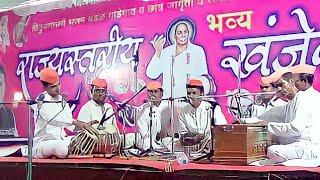 Marathi Bhajan Sod re sod Darula Of Tukdoji Maharaj Mozari at Bhajan Spardha Gadegaon