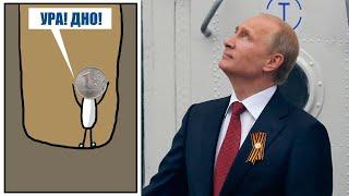 Путин плюнет на рубль после обнуления - Россию ждёт девальвация - новости, политика
