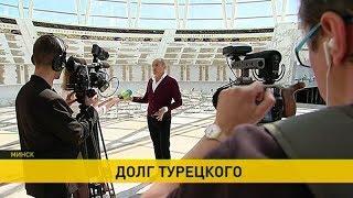 Михаил Турецкий исполнил свой долг перед предками на исторической родине