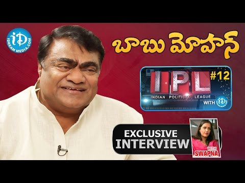 TRS MLA Babu Mohan Exclusive Interview    Indian Political League (IPL) With iDream #12