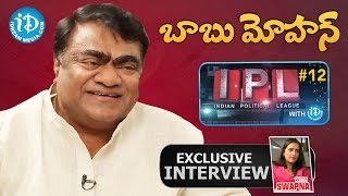 Babu Mohan About His Political Issue