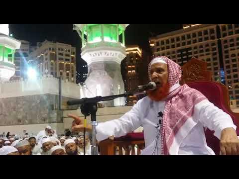 Dars after Hajj, day 11, 16/09/2017, Shan e Abu Bakr (ra)