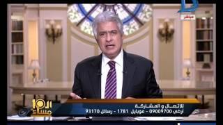 العاشرة مساء| نائب أمين جامعة الدول العربية يكشف للإبراشي سبب دعم دول التعاون الخليجي للمرشح القطري