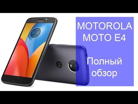 Motorola Moto E4 - полный обзор