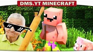 ч.14 Твоя ОПАСНАЯ Бабушка!!! - Minecraft Lucky HG DMS