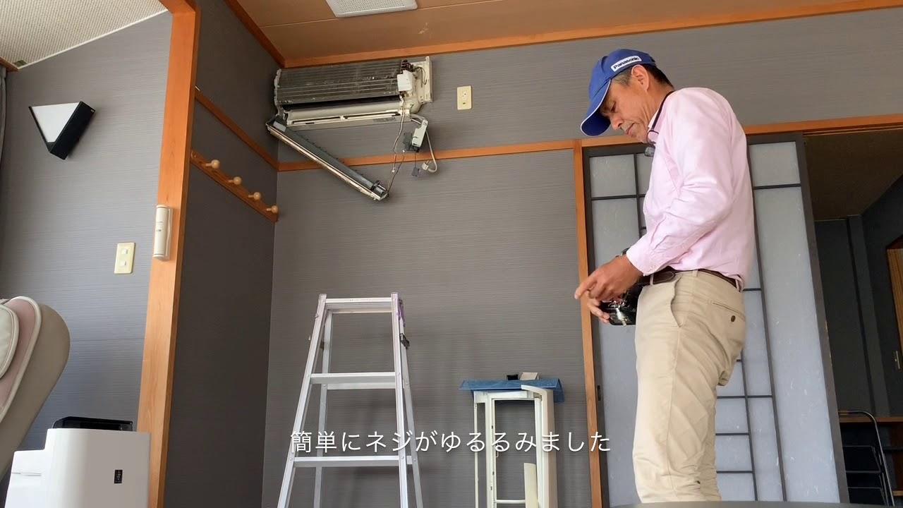 修理 三菱 エアコン