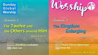 September 6th 2020 | Landmarker Live Worship | Landmarker Ministry