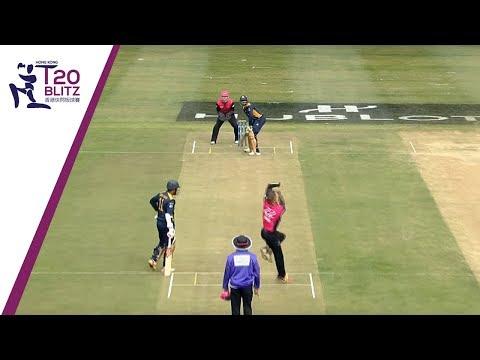 Highlights from Galaxy Gladiators Lantau Power Play | Hong Kong T20 Blitz 2018