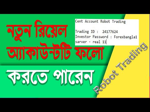 flow-my-full-fresh-new-account-|-forex-robots-auto-trading-system-2020-|-forex-robot-|-forex-bangla
