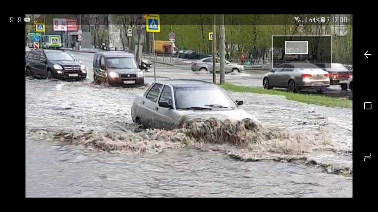 Екатеринбург ливень с градом