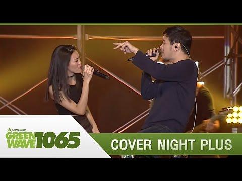 [Cover Night Plus]Stamp & Klear : สุดๆไปเลย
