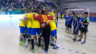 Україна перемогла Чехію. Емоції